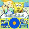 Spongbob Boating School