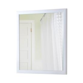 Style Selections 31-3/8-in H x 25-3/4-in W Almeta White Rectangular Bathroom Mirror