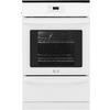 Frigidaire 24-in Single Gas Wall Oven (White)