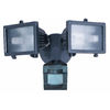 Heath Zenith 110-Degree 2-Head Bronze Halogen Motion-Activated Flood Light with Timer