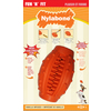Nylabone Rubber Toy