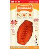 Nylabone Rubber Toy
