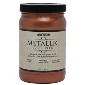 Rust-Oleum Metallic Accents Copper Penny Gloss Metallic Latex Interior Paint (Actual Net Contents: 32-fl oz)
