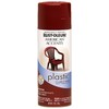 Rust-Oleum 12 Oz. Claret Wine Gloss Spray Paint