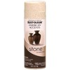 Rust-Oleum 12 Oz. Bleached Stone Spray Paint