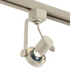 Project Source 1-Light Matte White Gimbal Linear Track Lighting Head