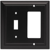 Brainerd 2-Gang Flat Black Decorator Rocker Metal Wall Plate