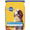 Pedigree 20 lbs Complete Nutrition Adult Dog Food