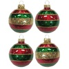Holiday Living 4-Pack Red, Green, and Gold Ornament Set
