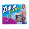 Ziploc 5-Count 3 Gallon Plastic Storage Bags