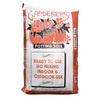 Gardeners 2 cu ft Gardener's Potting Soil
