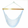 Algoma Algoma White Rope Hammock Chair