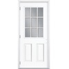 Masonite 2-Panel Insulating Core 9-Lite Right-Hand Outswing Primed Steel Prehung Entry Door (Common: 36-in x 80-in; Actual: 37.5-in x 80.375-in)