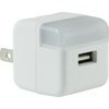 Style Selections USB Charging White LED Night Light