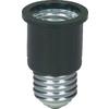 Cooper Wiring Devices 660-Watt Black Medium Light Socket Adapter