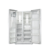 Samsung 25.5-cu ft Side-By-Side Refrigerator with Single Ice Maker (White) ENERGY STAR