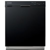 Samsung 50-Decibel Built-In Dishwasher with Hard Food Disposer (Black) (Common: 24-in; Actual 23.875-in) ENERGY STAR