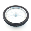 Arnold 16-in x 1-3/4-in Wire Spoke Wheel
