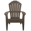 Adams Mfg Corp Earth Brown Resin Stackable Adirondack Chair