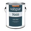 Valspar Gallon Interior Semi-Gloss Swiss Coffee Paint