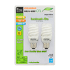 SYLVANIA 2-Pack 13-Watt (60W) Spiral  Base Bright White (3500K) CFL Bulbs ENERGY STAR