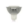 SYLVANIA 6-Watt (20W) MR16 Plug-in Base Soft White Outdoor LED Flood Light Bulb ENERGY STAR