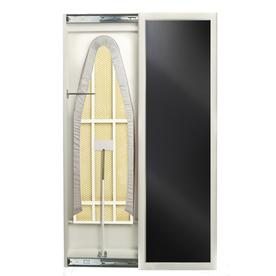 Hide-Away Slim-Line White Mirror Door