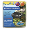 Tetra Submersible Pond Filter