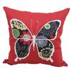 Garden Treasures Red Multicolor Floral Square Outdoor Decorative Pillow