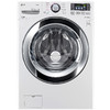 LG 4.3-cu ft High-Efficiency Stackable Front-Load Washer Steam Cycle (White) ENERGY STAR