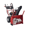 Troy-Bilt 208-cc 24-in 2-Stage Electric Start Gas Snow Blower with Heated Handles and Headlight