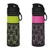 Rubbermaid 20-fl oz Plastic Water Bottle