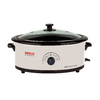 Nesco 6-Quart Ivory Oval Slow Cooker
