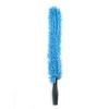 Harbor Breeze Blue Ceiling Fan Brush