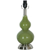Style Selections 16-1/4-in Green Lamp Base