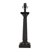 allen + roth 21.5-in 3-Way Aged Bronze Lamp Base