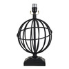 allen + roth 17.25-in Black Lamp Base