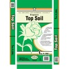 Forestry Resource Landscape 1-cu ft Organic Compost