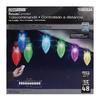 Gemmy Lightshow 48-Count Color Changing C9 LED Christmas String Lights