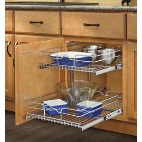 Rev-A-Shelf 19&#034; x 17-3/4&#034; x 22&#034; In-Cabinet Chrome Cabinet Organizer