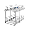 Rev-A-Shelf 11.75-in W x 22-in D x 19-in H 2-Tier Metal Pull Out Cabinet Basket