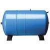 Utilitech 20-Gallon Horizontal Pressure Tank