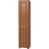 ESTATE by RSI 70.375-in H x 15-in W x 16.625-in D Wood Composite Multipurpose Cabinet