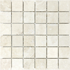 12-in x 12-in Tan Natural Stone Wall Tile