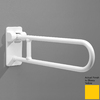 Ponte Giulio USA Glossy Yellow Wall Mount Grab Bar