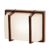 Access Lighting Neptune 8-1/4-in Bronze Outdoor Wall Light