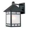 Acclaim Lighting Artisan 14-1/2-in Matte Black Outdoor Wall Light
