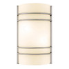Access Lighting 7-1/2-in W Artemis 1-Light Brushed Steel Pocket Wall Sconce