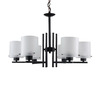 Whitfield Lighting 6-Light Dexter Black Chandelier