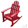 Prairie Leisure Design Satin White Rocking Adirondack Chair